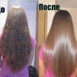 выпрямление волос до и после4