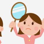 Тест — причины выпадения волос
