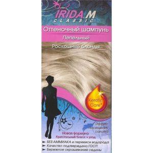 Irida Classic