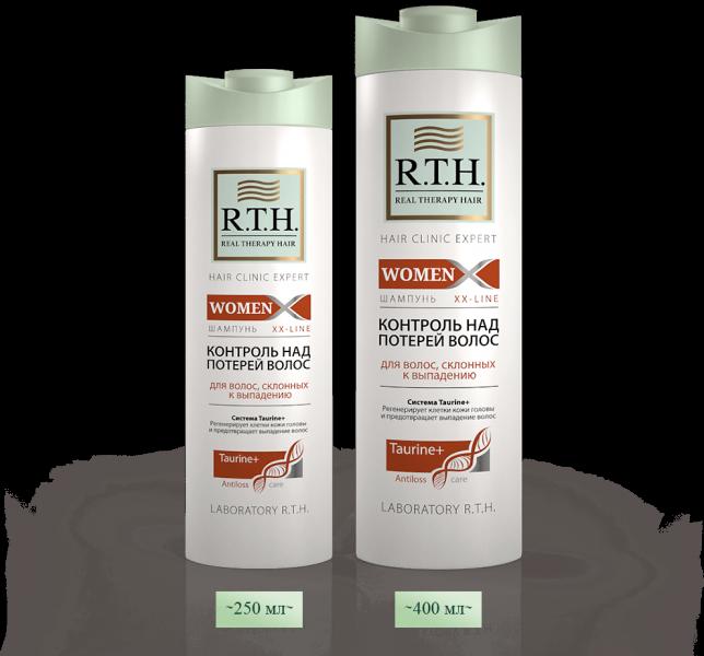 rth шампунь контроль над потерей волос