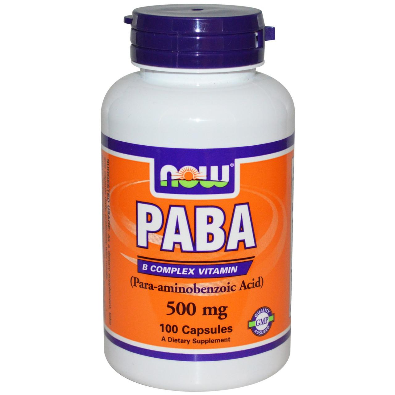 Витамины Paba