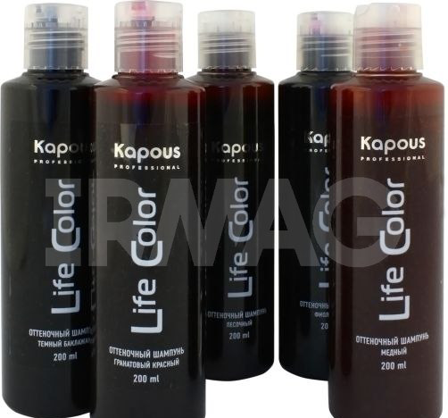 Kapous Life Color