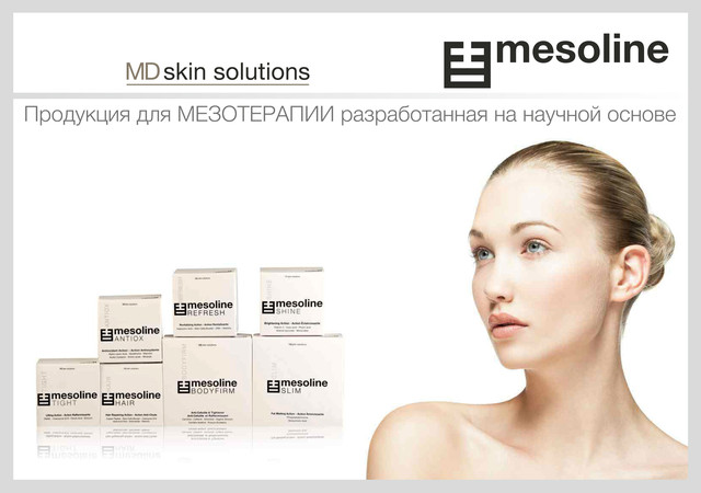 Mesoline Skin Solutions