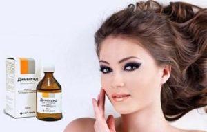маска для седых волос с димексидом