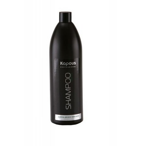 Бразильское кератиновое восстановление выпрямление волос