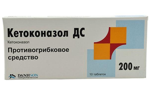 Кетоконазол Нейтральный