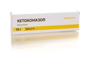 кетоназол