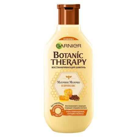 Garnier «Botanic Therapy. Прополис и маточное молочко»