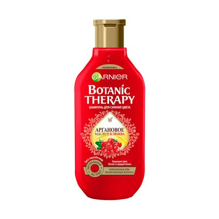 Garnier Botanic Therapy. Клюква и аргановое масло