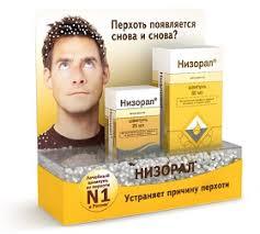 Шампунь от себореи кожи головы
