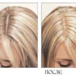 Прикорневое мелирование для блондинок – фото до и после на короткие,средние и длинные волосы, подробный обзор процедуры