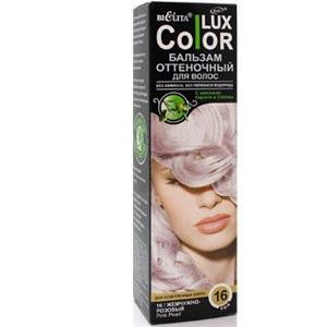 Тонирование волос на натуральный цвет волос русый