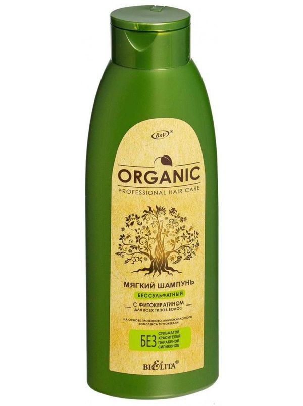 Bielita Organic