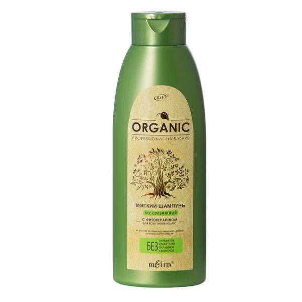 Bielita Organic2