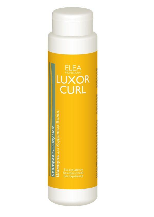 Elea Professional Luxor Curl