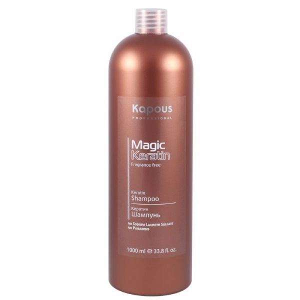 Kapous(капус) с кератином magic keratin