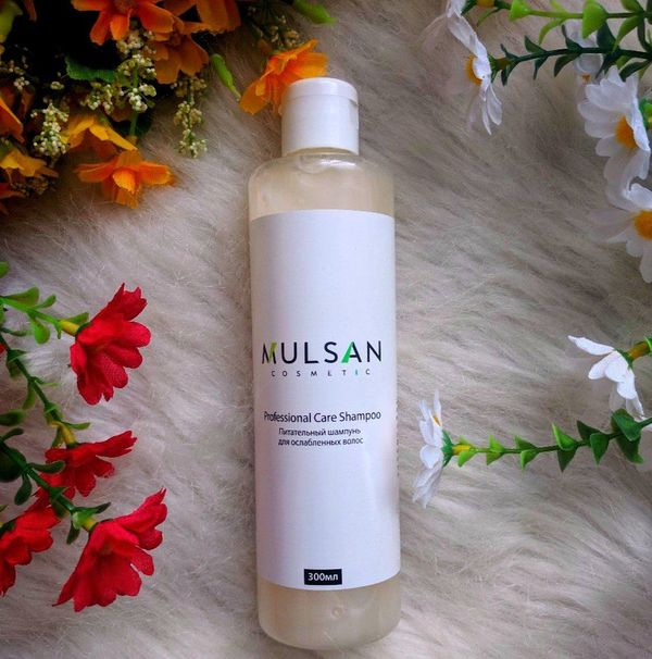 Muslan Cosmetic