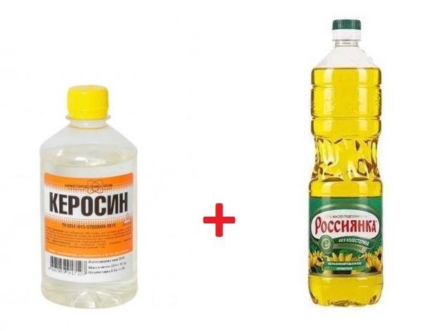 Керосин с растительным маслом