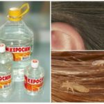 Как использовать керосин от вшей и гнид – инструкция, отзывы и цены