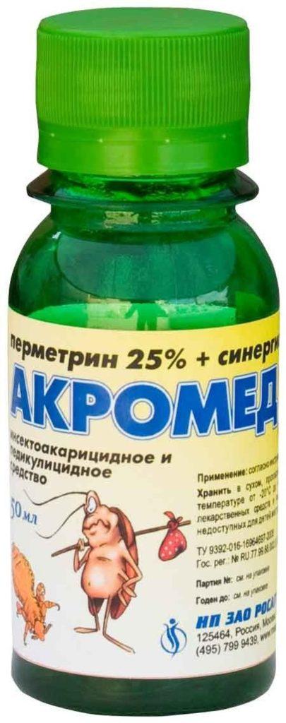 Акромед