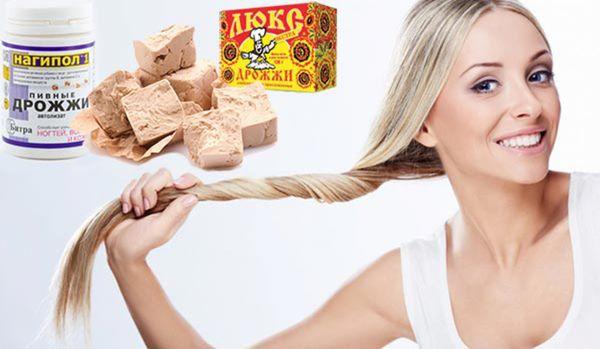 Помогают ли пивные дрожжи для роста волос