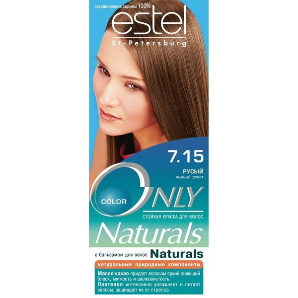Estel Only Color Naturals