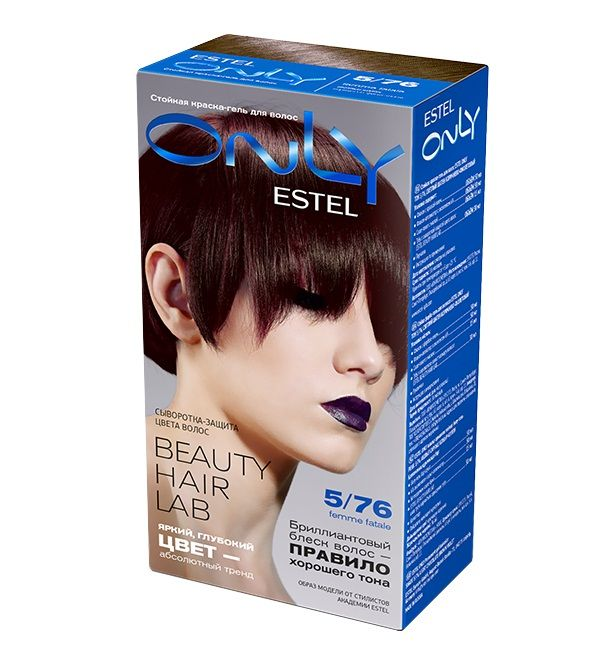 Estel Only Color