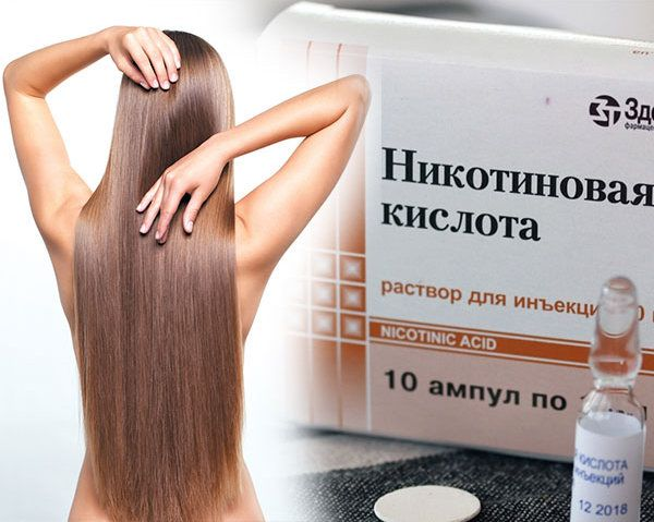 Никотиновая кислота для волос  рейтинг лучших средств