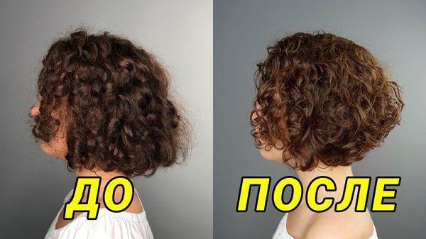 кудри на короткие волосы - фото до и после 1