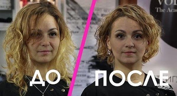 кудри на короткие волосы - фото до и после 2