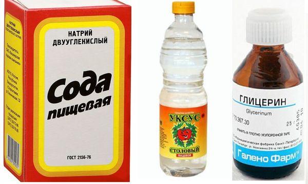 Глицерин   сода   уксус