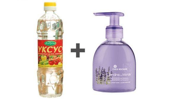 Уксус   жидкое мыло