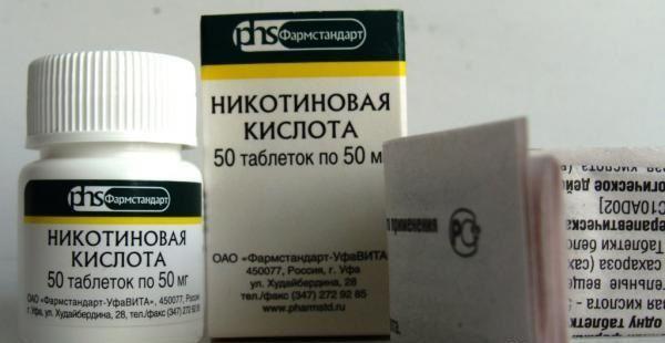 Никотиновая кислота втаблетках