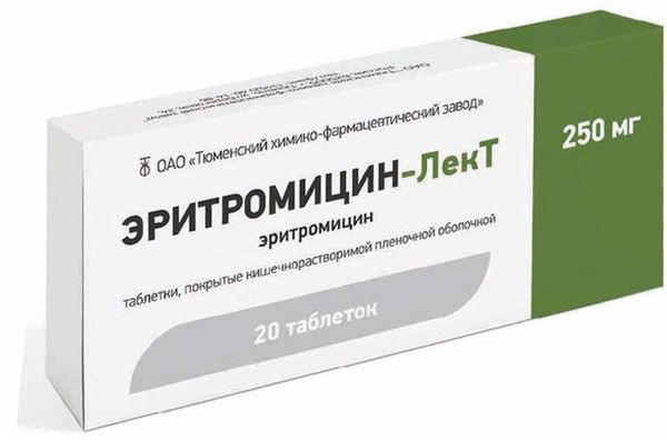 Эритромицин-Лект