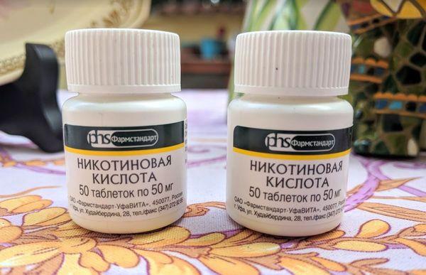 никотиновая кислота хранение