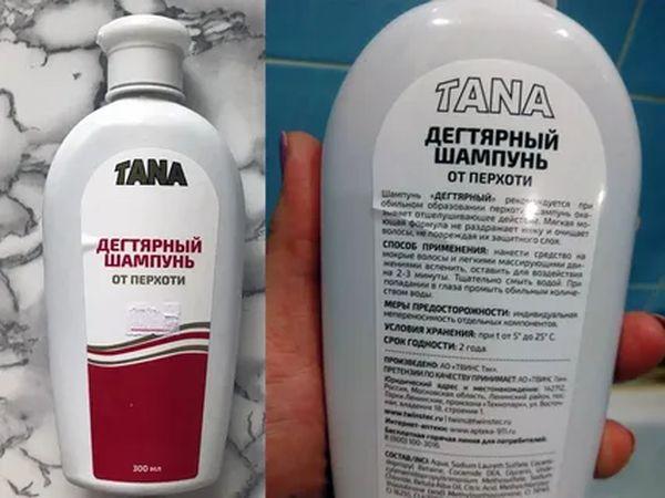 Дегтярный шампунь Tana