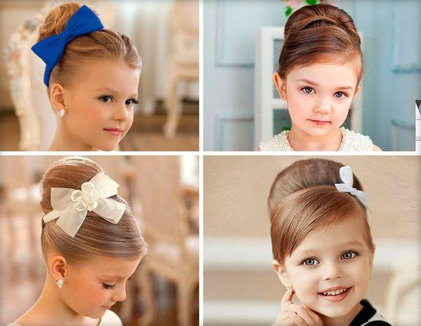 прически для маленьких девочек бабетта